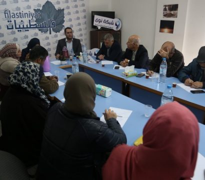 https://filastiniyat.org/wp-content/uploads/2019/03/Meeting_NAWA7-410x360.jpg