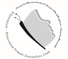 Female Journalists Club